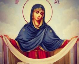 Покров Пресвятой Богородицы 2020: что нельзя и что можно делать в праздник 14 октября