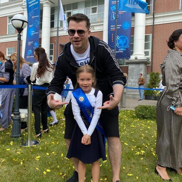 Гарик Харламов с дочкой первоклассницей