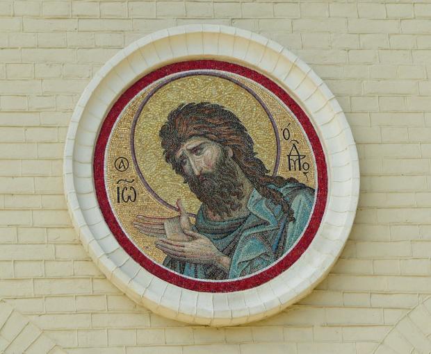 круглая икона Иоанна Предтечи