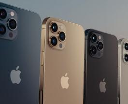 Apple представила новый iPhone 12: обзор новой коллекции смартфонов