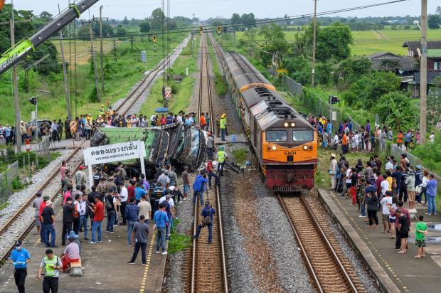 Авария на железной дороге