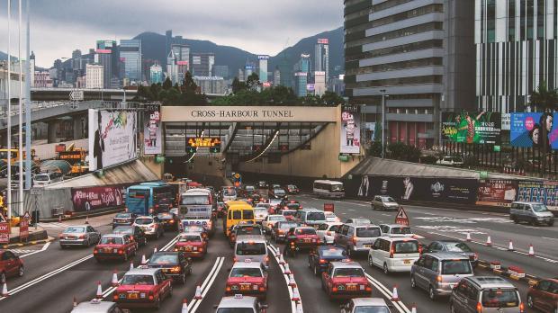ГонКонг город