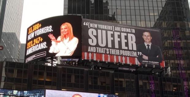 Лицо Иванки Трамп на рекламном щите