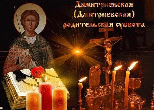 Димитриевская родительская суббота - свечи, святой Димитрий Солунский