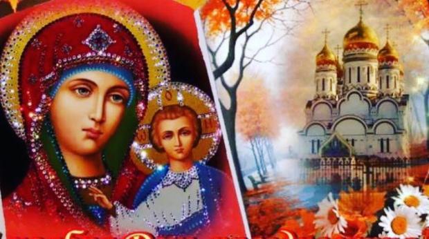 изображение Казанской иконы Богородицы и православной церкви с куполами