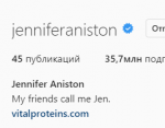 Дженнифер Энистон за год набрала 35 млн подписчиков: самые яркие публикации актрисы