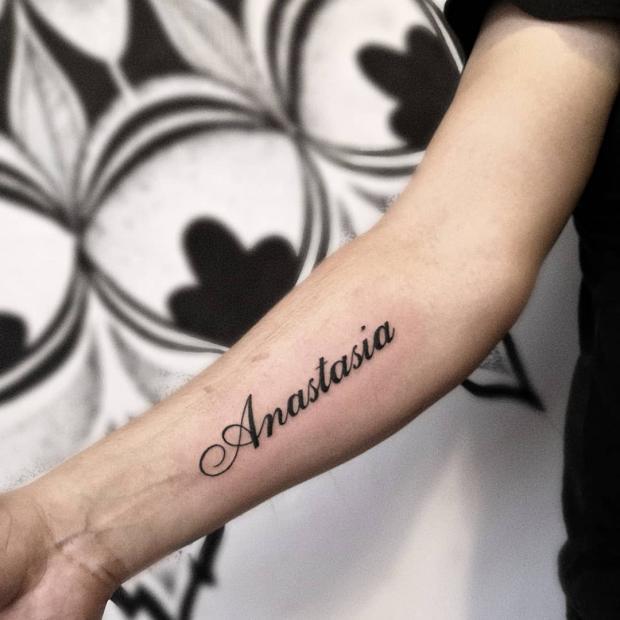 Татуировка имени
