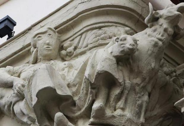 Статуя Пастуки