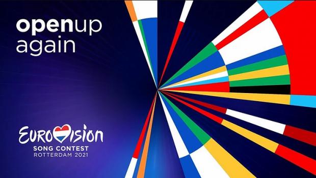 Логотип и слоган Евровидения 2021