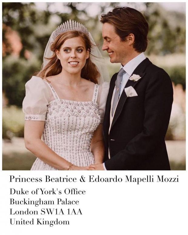 Свадебное фото Принцессы Беатрис с женихом