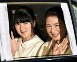 Дочери императора Японии исполнилось 19 лет: новые фото Принцессы Айко