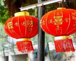 Китайский гороскоп 2021: в год Быка больше всего повезет 4 знакам Зодиака