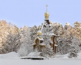 День святого апостола Андрея Первозванного 2020: что нельзя делать в праздник 13 декабря