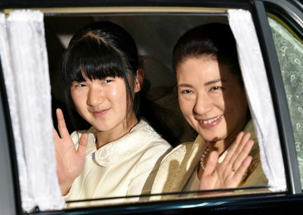 Принцесса Айко с мамой