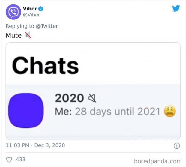 скриншот из твитера