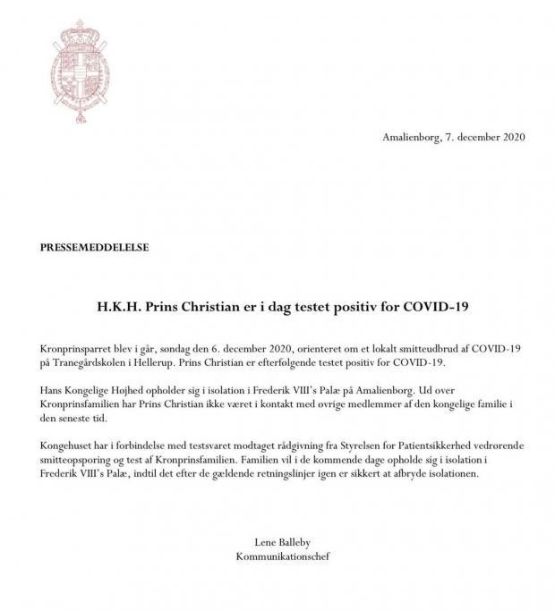 Заявление королевского дворца