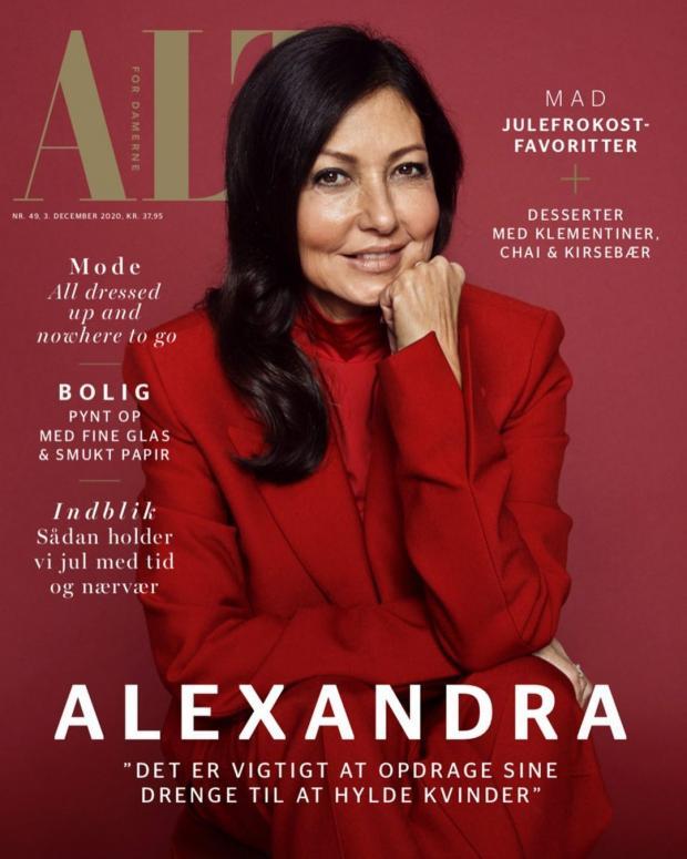 Первая жена датского принца на обложке журнала