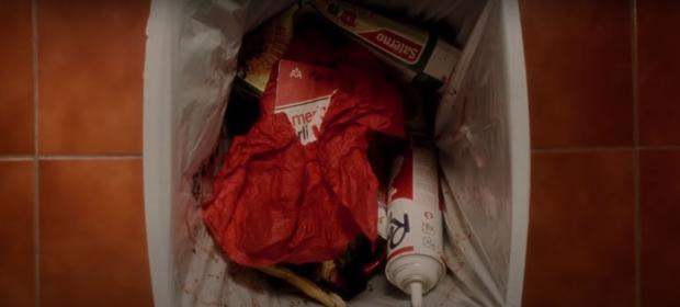 мусорный пакет
