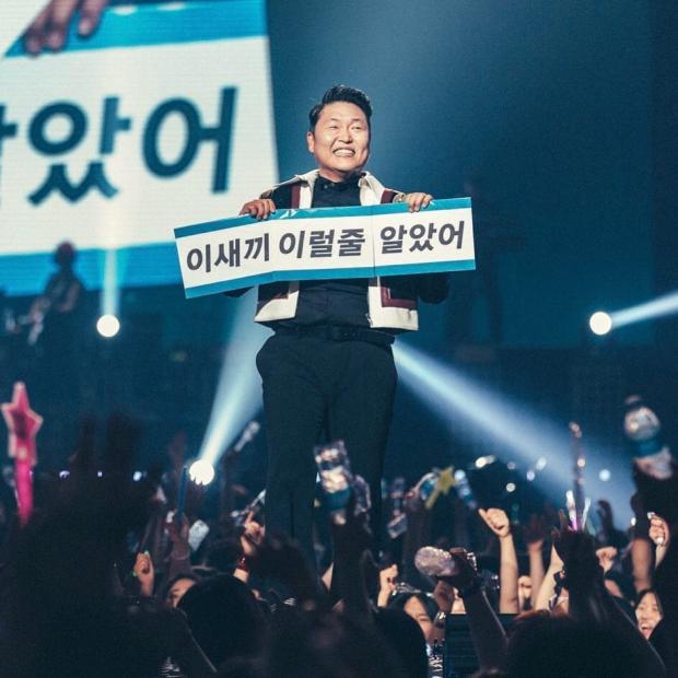 Psy на концерте
