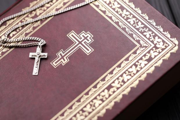 библия и крест