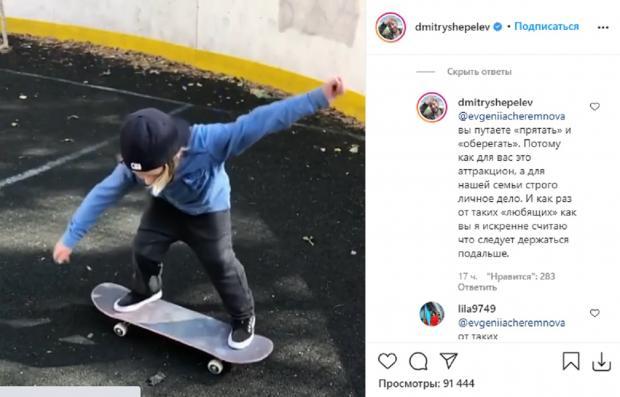 Комментарий Дмитрия Шепелева