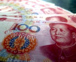 Китай анонсировал создание собственной цифровой валюты