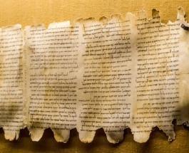 Тайна свитков Мертвого моря может быть разгадана при помощи искусственного интеллекта