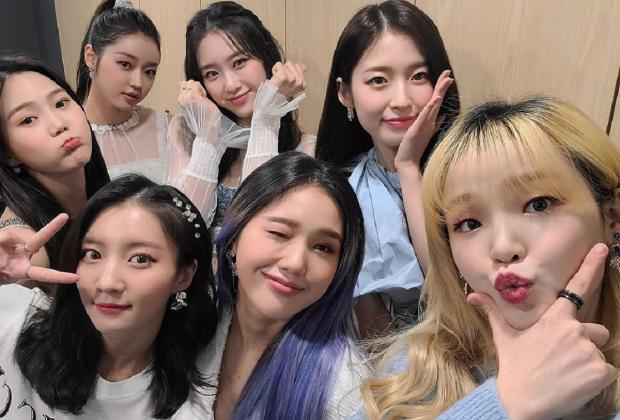 Корейская группа OMG