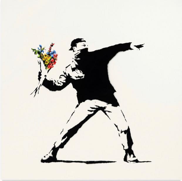 Метатель цветов
