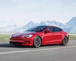 Tesla выпустила на рынок первые образцы электромобиля Model S Plaid