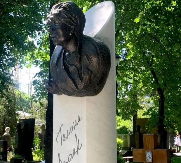 памятник Галины Волчек