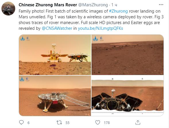 фото китайского марсохода