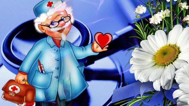 айболит держит сердце в руках рядом с ромашками