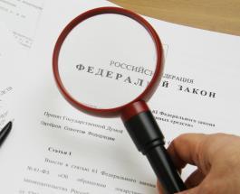 Подорожание коммуналки и детские пособия: новые законы в РФ с 1 июля 2021 года