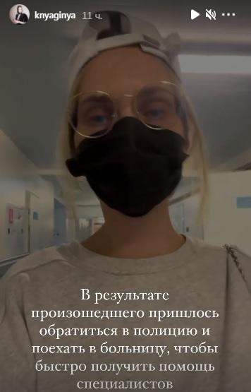 Наталья Горчкова