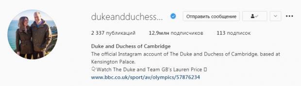 аккаунт Кембриджей в Инстаграм
