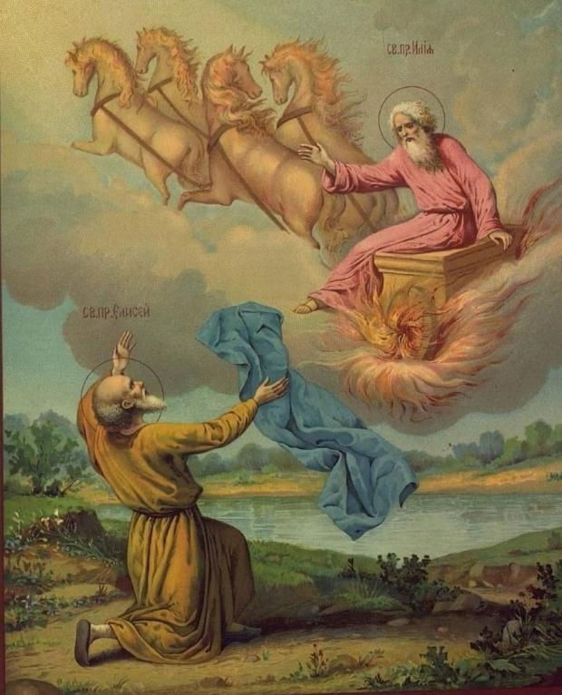 икона пророка Илии на огненной колеснице