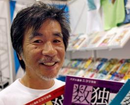 """Умер """"отец судоку"""": японец Маки Кадзи ушел из жизни в возрасте 69 лет"""