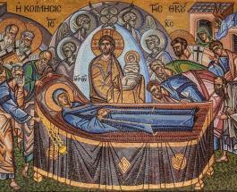 Успение Пресвятой Богородицы 28 августа: что нельзя делать в праздник