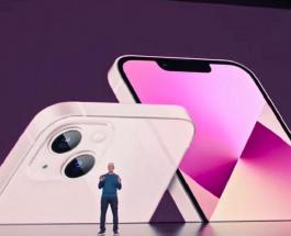 IPhone 13 и Apple Watch Series 7: все новинки Apple, представленные 14 сентября