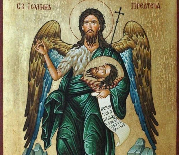 икона Усекновения главы Иоанна Предтечи с ангелом