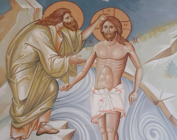 фреска Иоанн Предтеча крестит Христа