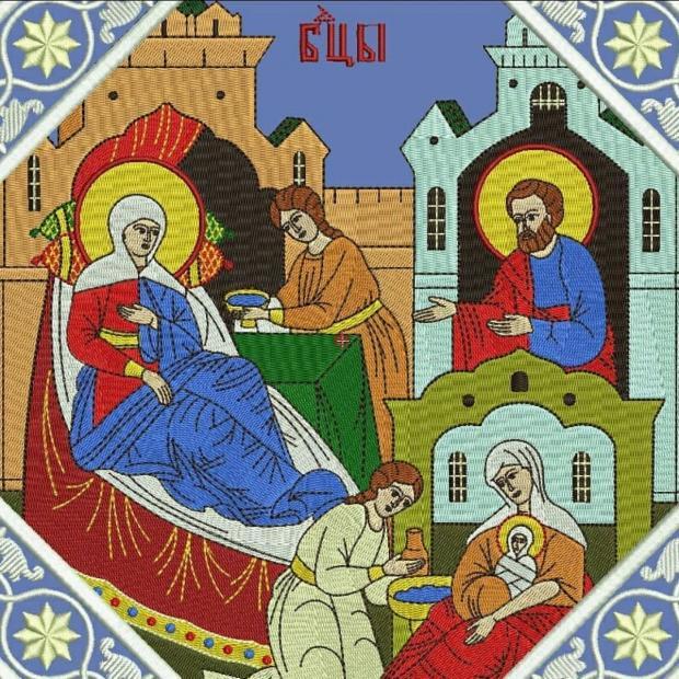вышивка сюжета Рождества Пресвятой Богородицы