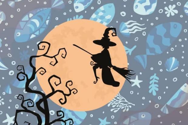 Ведьма летит на метле в полнолуние в знаке Рыб