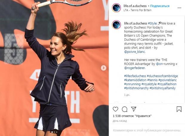 Кейт Миддлтон на теннисном корте