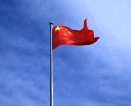 В результате взрыва на востоке Китая погибли, по меньшей мере, три человека