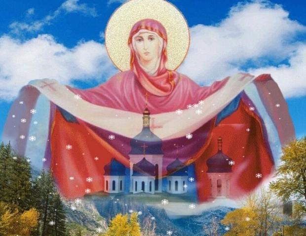 икона Покрова Пресвятой Богородицы на фоне осеннего пейзажа
