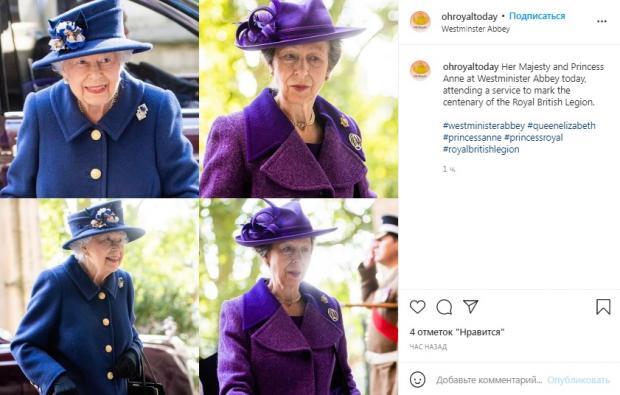 королева Великобритании Елизавета II и принцесса Анна